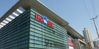Baidu Inc (ADR) (NASDAQ:BIDU)