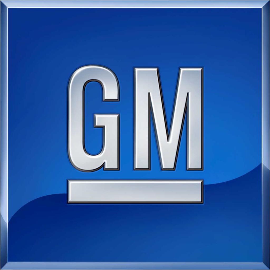 https://marketexclusive.com/wp-content/uploads/2017/01/General-Motors-Company.jpg
